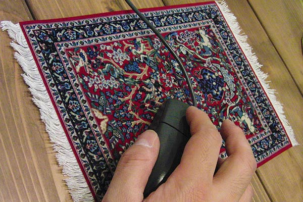 Carpet Mouse Pad